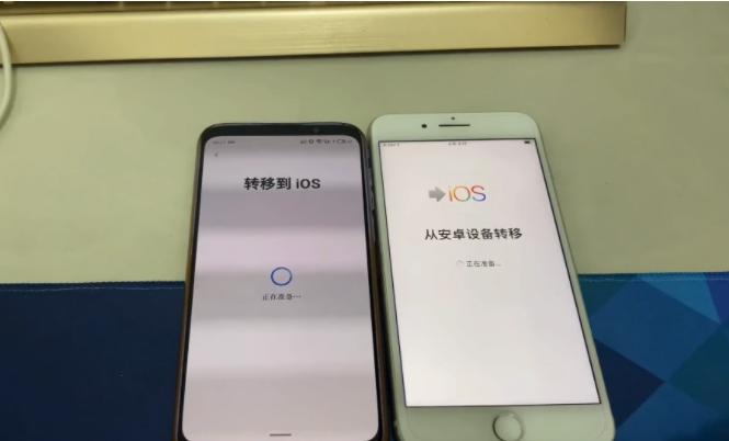 如何将Android里的数据传输至iOS